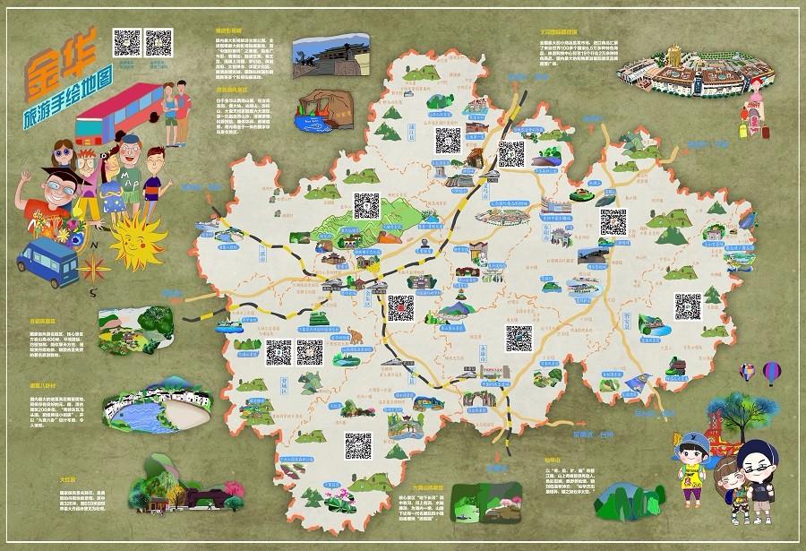 《金华旅游手绘地图》